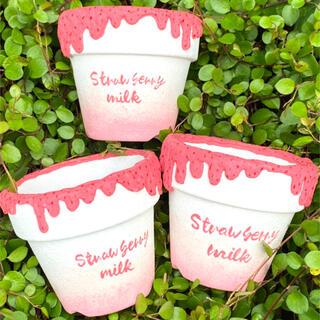 リメイク鉢☆ストロベリーミルク鉢☆リメ鉢