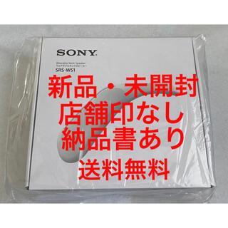 SONY - SRS-WS1  SONY ウェアラブルネックスピーカー  1台