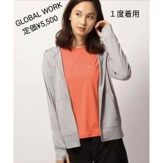 GLOBAL WORK - 【匿名便/送料込】GLOBAL WORK パーカー ラッシュガード
