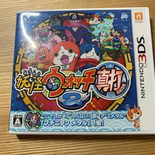 ニンテンドー3DS - 妖怪ウォッチ2 真打 3DS
