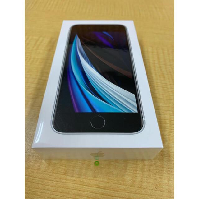 Apple(アップル)のiPhoneSE 第2世代 64GB ホワイト スマホ/家電/カメラのスマートフォン/携帯電話(スマートフォン本体)の商品写真