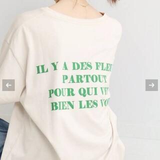 IENA - BACK LOGO Tシャツ