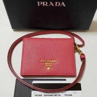 PRADA - 美品★PRADA プラダ カードケース レザーバッジホルダー パスケース ピンク