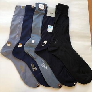 アラミス(Aramis)のメンズ靴下 5足 未使用品 アラミス クリスチャン・ディオール 東武デパート(ソックス)