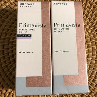 Primavista - プリマヴィスタ スキンプロテクトベース皮脂くずれ防止化粧下地  2種類