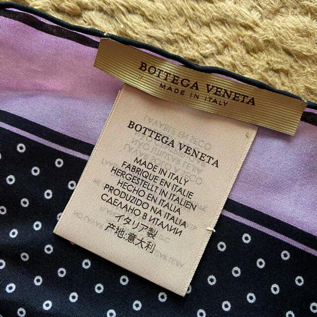Bottega Veneta(ボッテガヴェネタ)のBOTTEGA VENETA スカーフ 【新品未使用】【箱有り】 レディースのファッション小物(バンダナ/スカーフ)の商品写真