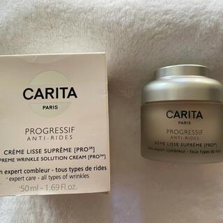 カリタ(CARITA)のCARITA クレームリスシュープリーム50g (フェイスクリーム)