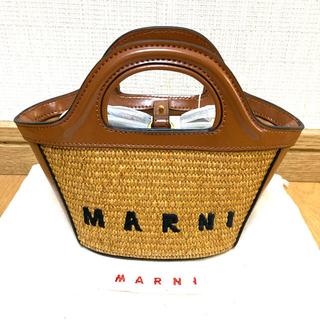 Marni - MARNI マルニ ラフィア マイクロ カゴバッグ 保存袋付き
