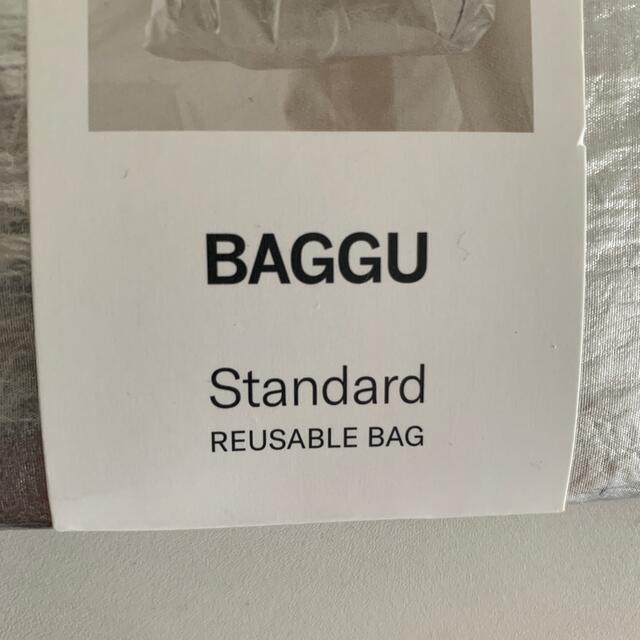 UNITED ARROWS(ユナイテッドアローズ)の豆様専用 メタリック BAGGU  STANDARD エコバッグ レディースのバッグ(エコバッグ)の商品写真