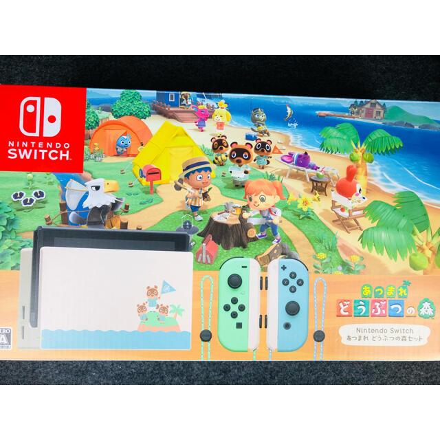 Nintendo Switch(ニンテンドースイッチ)の定価以下美品 Nintendo Switch あつまれ どうぶつの森セット 本体 エンタメ/ホビーのゲームソフト/ゲーム機本体(家庭用ゲーム機本体)の商品写真