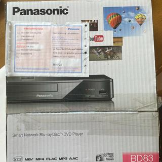 パナソニック(Panasonic)のブルーレイ ディスク プレイヤー(ブルーレイプレイヤー)