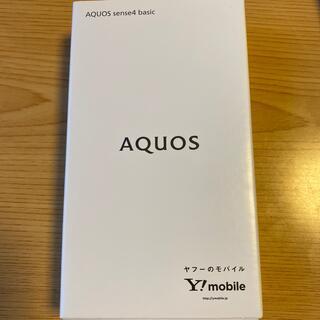 AQUOS - ワイモバイルAQUOS sense4 basic標準セット(シルバー)