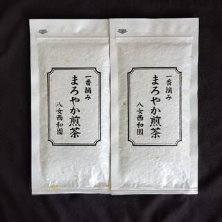八女のお茶 上煎茶 一番摘み まろやか煎茶 2袋(茶)
