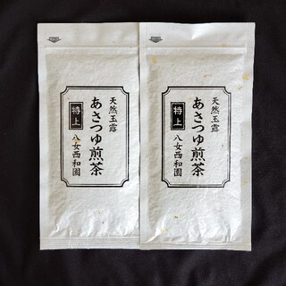 八女のお茶 特上 天然玉露 あさつゆ煎茶 2袋(茶)