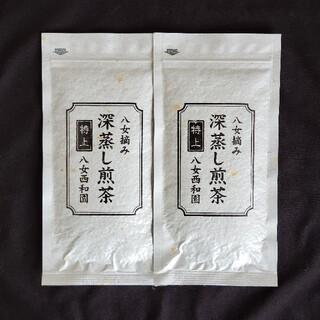 八女のお茶 特上 八女摘み 深蒸し煎茶 2袋(茶)