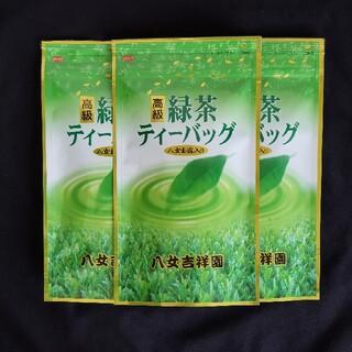 八女のお茶 高級緑茶ティーバッグ 5g×10p 3袋(茶)