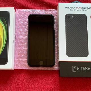 iPhone -  iPhone SE2【第二世代.新品同様品.SIMフリー】豪華オマケ付