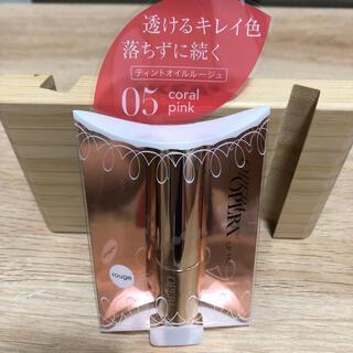 OPERA - 新品未開封♡イミュ オペラ リップティント 05 コーラルピンク 花嫁リップ