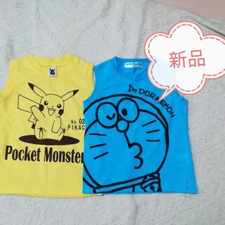 ニシマツヤ(西松屋)の子供服 タンクトップ 2枚セット サイズ110 ピカチュウ ドラえもん(Tシャツ/カットソー)