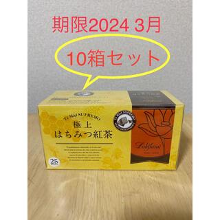 ㊗️新品✨ラクシュミー 極上 はちみつ紅茶✖️10箱セット(未開封のまま発送)(茶)
