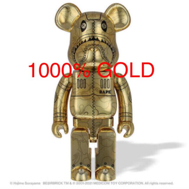 MEDICOM TOY(メディコムトイ)のBAPE SORAYAMA BE@RBRICK 1000% GOLD 新品未開封 エンタメ/ホビーのフィギュア(その他)の商品写真