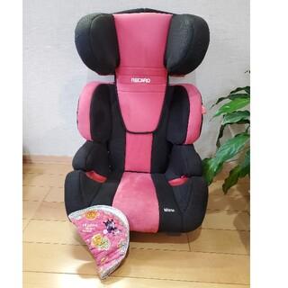 レカロ(RECARO)のジュニアレカロシート  Milanoモデル+シートベルトを束ねる品(自動車用チャイルドシート本体)