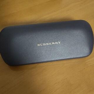 バーバリー(BURBERRY)のバーバリー純正メガネケース新品未使用(サングラス/メガネ)