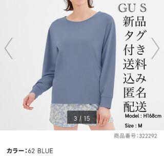 GU - (293) 新品 GU S マルチテック プルオーバー ブルー