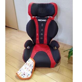 レカロ(RECARO)のレカロシート ジュニアシート+シートベルトを束ねる品(自動車用チャイルドシート本体)