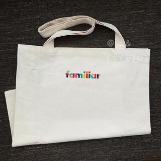 familiar - 新品未使用 ファミリア 布製ショッピングバッグ ファミリア 限定エコバッグ