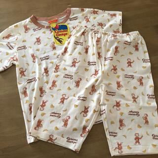 新品 130センチ おさるのジョージ パジャマ