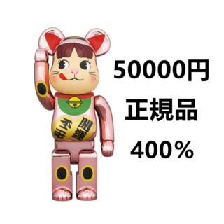 メディコムトイ(MEDICOM TOY)のBE@RBRICK 招き猫 ペコちゃん 桃金メッキ 400%(その他)