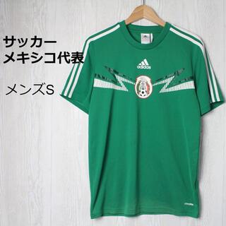 adidas - 【古着】adidas アディダス メキシコ 代表 ユニフォーム Mexico