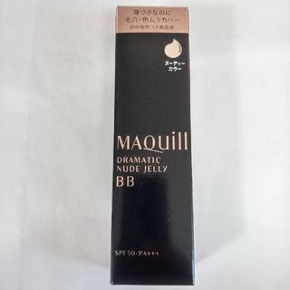 MAQuillAGE - マキアージュ 日中用色つき美容液、ドラマティックヌードジェリーBB