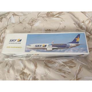 ANA(全日本空輸) - スカイマーク モデルプレーン