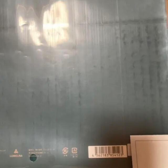 レプロナイザー 7d plus 新品 未開封 スマホ/家電/カメラの美容/健康(ドライヤー)の商品写真