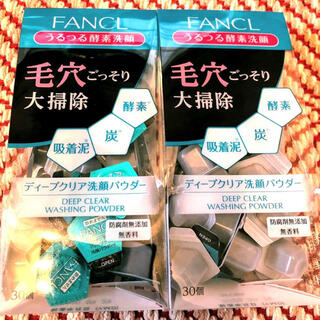 FANCL - ファンケル ディープクリア 洗顔パウダー 酵素洗顔