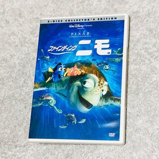 Disney - ファインディング・ニモ DVD ディズニー ピクサー 2ディスク 2-DISC