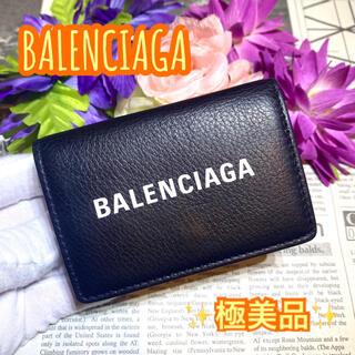 Balenciaga - ✨極美品✨ バレンシアガ エブリデイ ミニウォレット 三つ折り財布 ブラック