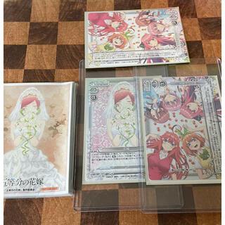 プレシャスメモリーズ五等分の花嫁セット(シングルカード)