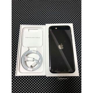 Apple - 【新品】iPhoneSE2 ブラック◆SIMフリー◆保証付き◆8/2購入◆判定○
