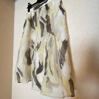 Mystrada - Aラインスカート