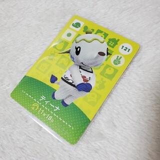 任天堂 - amiiboカード ティーナ どうぶつの森