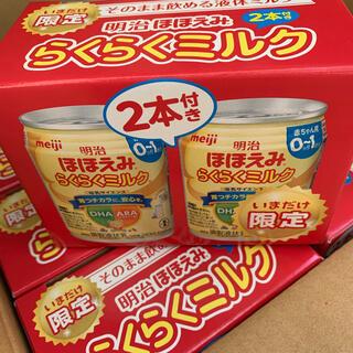 メイジ(明治)の明治ほほえみ らくらくミルク缶60缶(哺乳ビン)