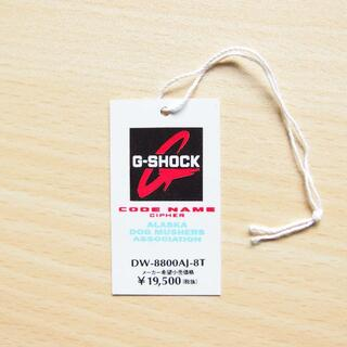 G-SHOCK - 【送料無料】タグ 犬ぞり マッシャー DW-8800 カシオ G-SHOCK
