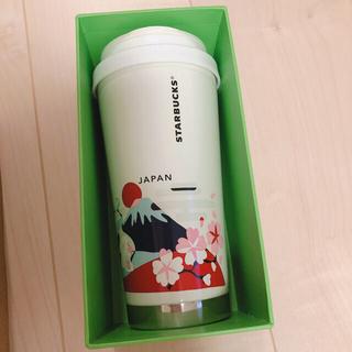 Starbucks Coffee - STARBUCKS スターバックス ステンレスタンブラー JAPAN 473ml