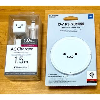 エレコム(ELECOM)のエレコム ワイヤレス充電器 AC充電器 Lightningケーブル セット(バッテリー/充電器)