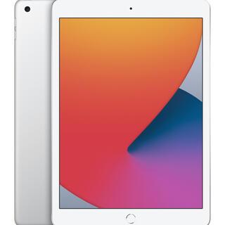 Apple - iPad 第8世代 32GB シルバー Wi-Fiモデル