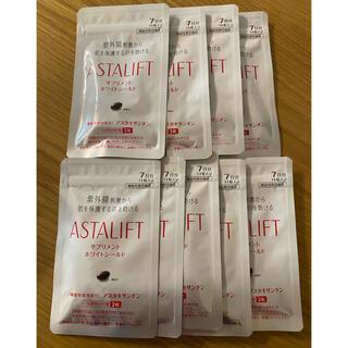 アスタリフト(ASTALIFT)のアスタリフト ホワイトシールド  63日分(126粒)(日焼け止め/サンオイル)
