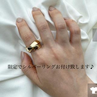 niko and... - 2連メタルリング